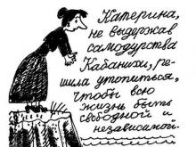Определены темы сочинений для саратовских выпускников