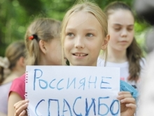 Саратовское УФМС опубликовало видеопособие для украинских беженцев