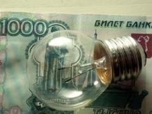 Опубликованы суммы долгов УК Саратова за электроэнергию