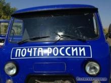 У границ Саратовской области дерзко ограблен автомобиль с пенсиями