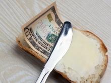 Цены на продукты в Саратове оказались значительно ниже среднероссийских