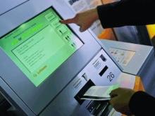 За лето ПривЖД реализовала 200 тысяч электронных билетов