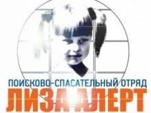 Под Саратовом найдены двое пропавших без вести молодых парней