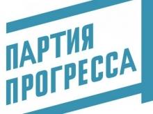Партия Навального появилась в Саратове с четвертой попытки