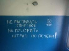 Олег Грищенко хочет больше санкций для нарушителей правил благоустройства