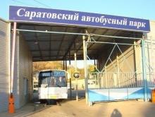 Автобусный парк погасил миллионные задолженности перед работниками