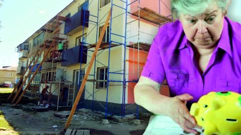 С октября саратовцы обязаны вносить деньги за капремонт многоквартирных домов
