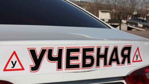 ГИБДД: В Саратовской области не имеет права работать ни одна автошкола