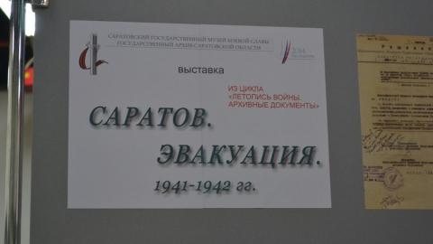 Радищевский музей отвергает обвинения белорусов в невозвращении музейных коллекций