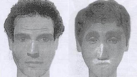 В Саратове ищут хабаровского насильника-педофила