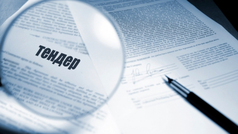 Прокуратура Саратова уличила  комитет по ЖКХ в нарушении госзакупок