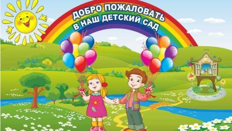 Валерий Радаев открывает два детских сада в Саратове