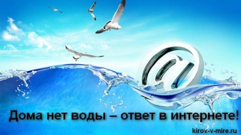 Без питьевой воды в Саратове остались улицы Бюджетная и Пролетарская
