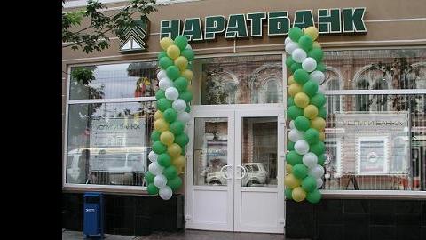 С 1 декабря в Саратовской области не станет 11 банковских офисов