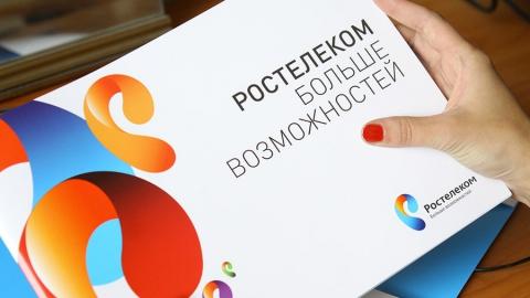 """Более 30 000 саратовцев экономят на связи благодаря бонусной программе """"Ростелекома"""""""