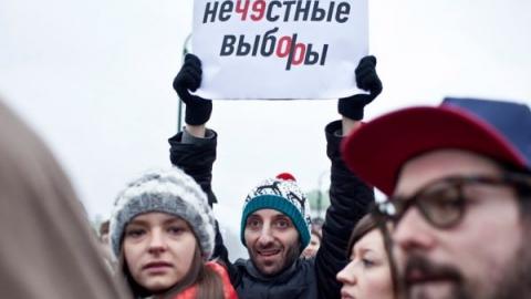 Депутаты хотят допустить подростков до участия в выборах