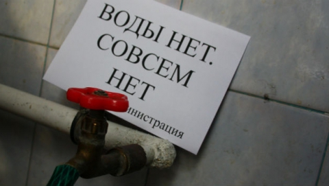 В одном микрорайоне Заводского отключили воду, в другом снизили напор