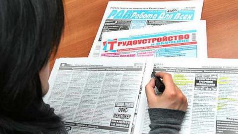 Число трудоустроившихся саратовцев за квартал возросло на четверть