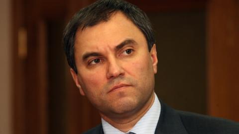 Вячеслав Володин вошел в пятерку самых влиятельных политиков России