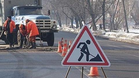В Саратове отремонтируют 40 000 метров проспекта Строителей