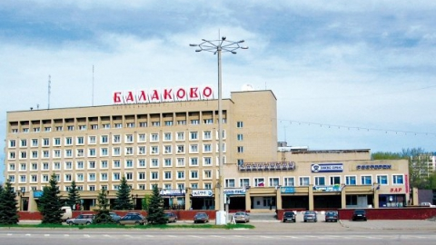 Балаковское управление ЖКХ отчиталось о предварительных итогах своей деятельности