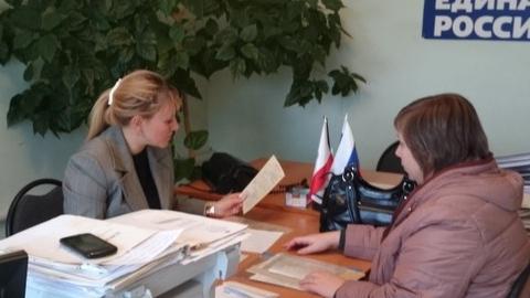 Юрклиника СГЮА провела бесплатные консультации для жителей Романовки
