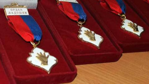 Саратовские дети выбрали кавалеров Ордена ладошки