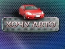 Украинский педофил терроризировал мать изнасилованной девочки