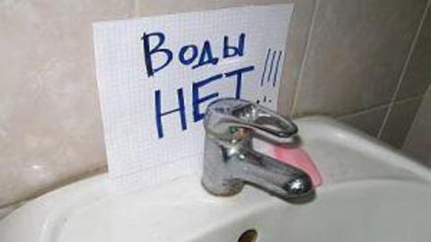 В Саратове два микрорайона остаются без воды второй день