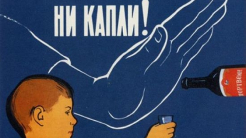 Россияне предлагают запретить продавать алкоголь людям младше 40 лет