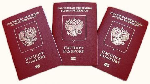 Саратовцам два дня не будут выдавать загранпаспорта
