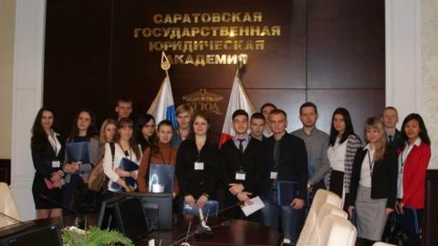 Студенты и магистранты СГЮА два дня принимали коллег на научно-практической конференции