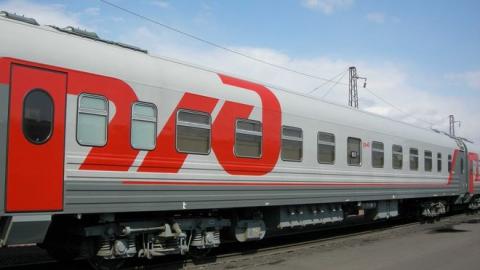 ПривЖД перечислила более 3 млрд рублей налогов за 10 месяцев