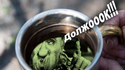 Грищенко призвал силовиков сплотиться против недобросовестных коммунальщиков
