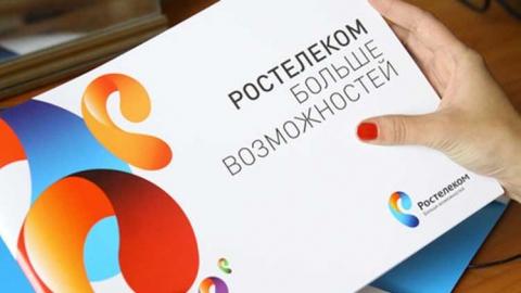"""Благодаря """"Ростелекому"""" в поселках Саратовской области появится мобильный """"Сбербанк"""""""