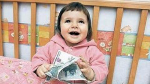 """Лишенный родительских прав балашовец покушался на """"материнские"""" деньги"""