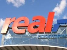 """Новый гипермаркет """"Реал"""" строится без разрешения"""