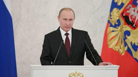 Валерия Радаева пригласили послушать ежегодное послание президента