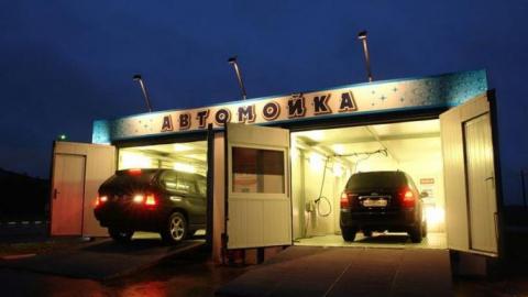 Саратовские автомойки уличили в загрязнении окружающей среды
