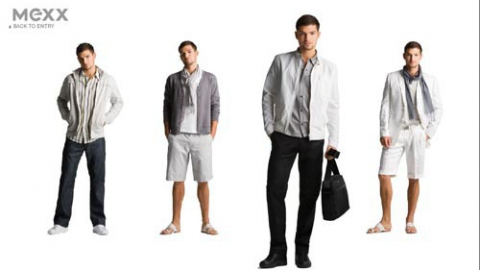 Саратовские модники могут надеяться на распродажи обанкротившегося бренда