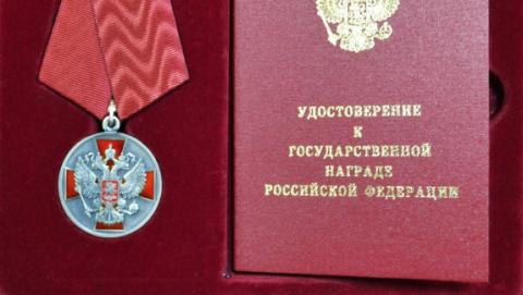 Госнаграды получили саратовские тренеры и артистка