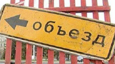 Четыре саратовские маршрутки