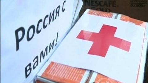 Завтра из Саратова отправится очередной груз военным в Донецк