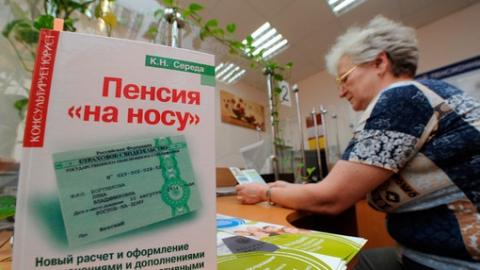 Саратовские пенсионеры получат январские деньги в банках досрочно