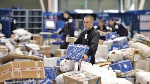 Саратовские отделения почты закроют на три праздничных дня