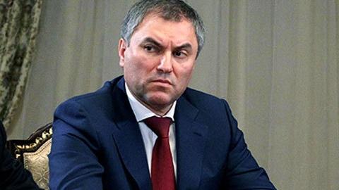 Вячеслав Володин удерживает позиции в рейтинге 100 ведущих политиков