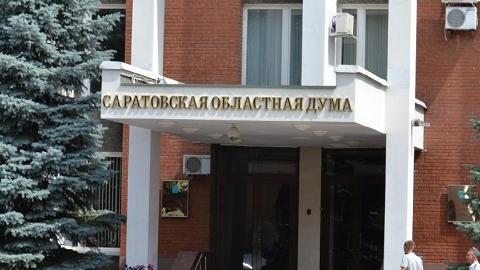 """В облдуме опровергли информацию о листовке против """"пособников украинской хунты"""""""