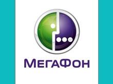 """""""МегаФон"""" открывает прием денежных переводов UNISTREAM в собственных салонах"""