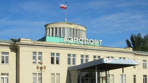 Облдеп Мазепов: передача аэропорта в собственность области повысит качество перевозок