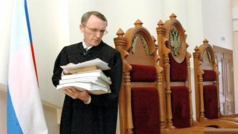 Владимир Путин назначил в саратовские суды троих судей
